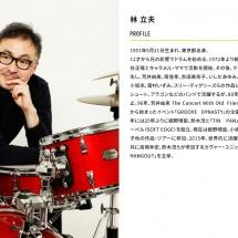 Tatsuo Hayashi